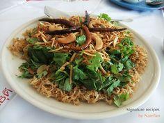 Bloggang.com : narellan : ร้านอาหารไผ่ - มหาชัย