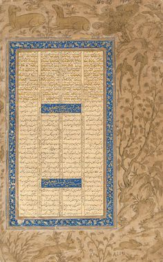 An Illustrated Folio from the Garshaspnameh: Nariman Lassoes the Khaqan of Chin in Battle. Ascribed to Bishandas. India, Imperial Mughal, circa 1610. Image: 8 ¼ by 4 ¼ inches. Estimate $12/18,000. Photo: Sotheby's.