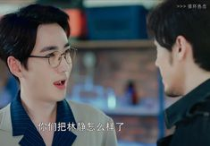 Drama Gif, Shen Wei, I Ship It, Trending Memes, Priest, Deities, The Guardian, Lonely, Funny Jokes