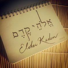 Elohei Kedem (Eternal God)~~