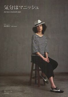 "Japanese craft book ""she has a mannish style""#3255: Yuko Takada: 9784579113255: Amazon.com: Books"