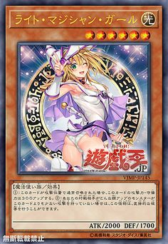 Yu Gi Oh, Mind Crush, Custom Yugioh Cards, Yugioh Decks, Darkest Dungeon, Card Games, Game Cards, Fantasy Girl, Deck Of Cards