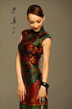 Magnificent. Chinese Style Silk Cheongsam Dress