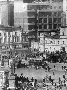 Здание газеты Известия.   Москва.   1930-е годы.The building of the Soviet newspaper Izvestia. Moscow. 1930s.