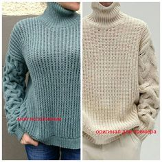 Cable Sweater, Cable Knit, Men Sweater, Knitwear Fashion, Crochet Projects, Knit Crochet, Girly, Turtle Neck, Pullover