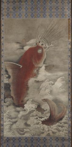 Leaping Carp, in Yuan tradition (y1947-13). Chinese.