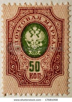 50 kopeks - Russian Empire, 1909