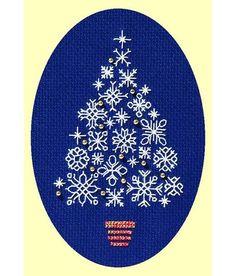 Snowflake Tree Cross Stitch Christmas Card Kit £8.75 | Past Impressions | Derwentwater Designs