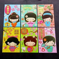 2016 new year red envelopes envelopes wholesale creative Chinese new year lucky red envelopes cartoon red packet bonus bag 0.7 Yuan 6 http://www.yoycart.com/Product/523732447563/