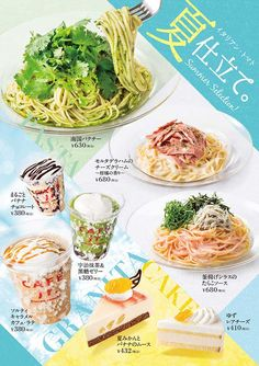 Great Japanese menu design with creative combination of food photography, texture and layout. Food Graphic Design, Food Menu Design, Food Poster Design, Web Design, Japan Design, Restaurant Poster, Restaurant Menu Design, Restaurant Identity, Restaurant Restaurant