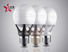 RED STAR DESIGN AWARD 2013 gold prize - product: WUXI tiandiguangdian double light LED bulb - manufacturer: wuxi tiandiguangdian epc management LTD. - designer: shanghai moma industria...