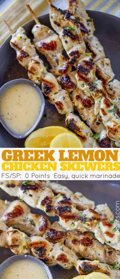 Lemon Greek Chicken Skewers with greek yogurt and lemon mari.- Lemon Greek Chicken Skewers with greek yogurt and lemon marinade is a quick and easy 0 point chicken dish perfect as a main course or for salads and sandwiches. Poulet Weight Watchers, Plats Weight Watchers, Weight Watchers Chicken, Weight Watchers Meals, Greek Chicken Skewers, Greek Lemon Chicken, Chicken Salads, Greek Chicken Marinade Yogurt, Easy Chicken Dishes