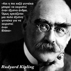 If Rudyard Kipling, Politics, Image, Athens