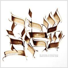 Shabbat Shalom By Michel D'Anastasio Hebrew calligraphy is just gorgeous Shabbat Shalom In Hebrew, Shabbat Shalom Images, Font Art, Typography Letters, Arte Judaica, Hebrew Prayers, Messianic Judaism, Family Origin, Blackwork Embroidery