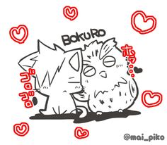 HQ!! - Chibi sport animals Kuroo and Bokuto