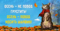 повод/ неповод (чтобы) + verbo повод/ неповод + для sustantivo (en Genitivo) / к sustantivo (en Dativo)