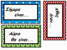 ...Το Νηπιαγωγείο μ' αρέσει πιο πολύ.: Κάρτες για ημερολόγιο Preschool Classroom, Kindergarten, School Organization, Special Needs, Kid Spaces, First Day Of School, Special Education, Classroom Management, Diy And Crafts