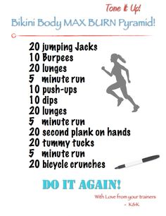 Bikini Body MAX BURN Printable Workout! WHEW <3