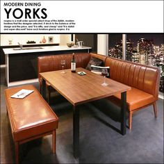 ブルックリンスタイルリビングダイニングセット YORKS【ヨークス】 Kitchen Booths, Kitchen Dining, Dining Room, Small Spaces, Dining Chairs, Restaurant, House Design, Architecture, Interior
