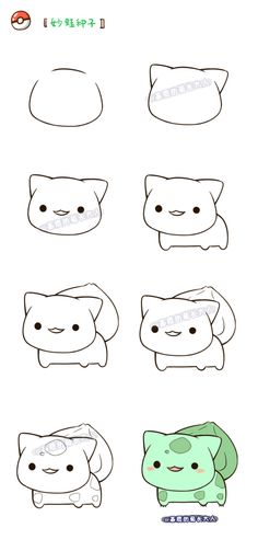 pokemon。画一组神奇宝贝---妙蛙种子。来自@基质的菊长大人