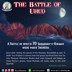Battle Of Uhud, Islamic, History, How To Make, Historia