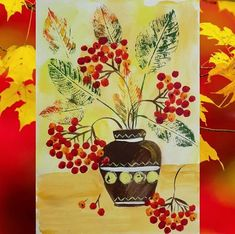 Поделки и игры для детей Art Lessons For Kids, Art Lessons Elementary, Art For Kids, Kid Friendly Art, Fall Art Projects, 4th Grade Art, Leaf Drawing, Art Drawings For Kids, Kindergarten Art