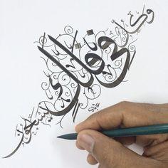 الخط العربي - islamic-art-and-quotes: Violet and Pink Shahadah. Arabic Calligraphy Design, Arabic Calligraphy Art, Beautiful Calligraphy, Calligraphy Letters, Caligraphy, Calligraphy Tutorial, Learn Calligraphy, Arabic Handwriting, Arabian Art