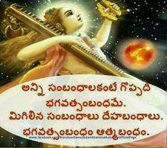 Hanuman Ji Wallpapers, Shirdi Sai Baba Wallpapers, Beautiful Flower Drawings, Beautiful Flowers, Pooja Mandir, Pooja Room Design, Devotional Quotes, Pooja Rooms, Quotes About God