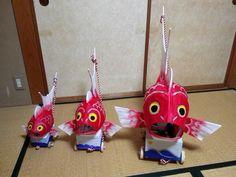 Taiguruma Brothers