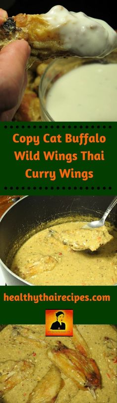 I reverse engineered one of our favorite treats from Buffalo Wild Wings. The Thai curry wings are delicious and a fun adventure to recreate. The way I went about it was not what you might expect. Buffalo Wild Wings Thai Curry Recipe, Buffalo Wild Wings Sauces, Healthy Thai Recipes, Thai Curry Recipes, Thai Cooking, Cooking Recipes, What's Cooking, Thai Curry Sauce, Chicken Menu
