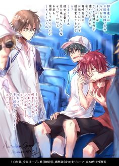 Anime Prince, The Prince Of Tennis, Haikyuu, Character Art, Anime Art, Animation, Drawings, Couples, Tennis