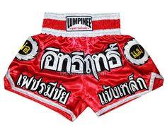 Pantalones de MuayThai de Lumpinee : LUM-016