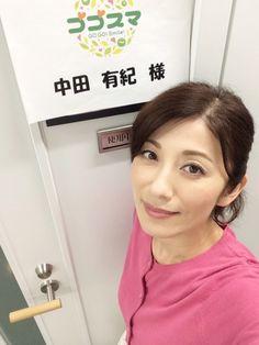 低い位置に の画像|中田有紀オフィシャルブログ 『AKI-BEYA』Powered by Ameba