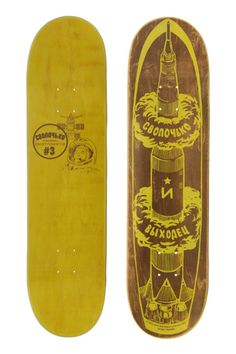 Scumco & Sons Wooden Skateboards