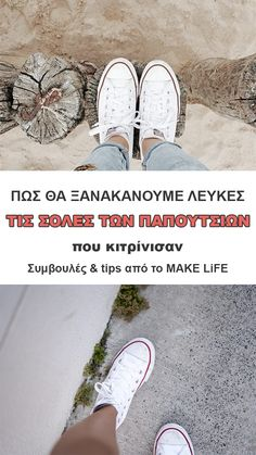 Tips & Tricks, Chuck Taylor Sneakers, Clean House, Cleaning Hacks, Vans, Womens Fashion, How To Make, Shoes, Diy