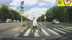 Вздохни ты жив! водители и пешеходы