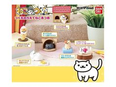 Neko Atsume desk figures   I shall have!!! I love the game and these figures