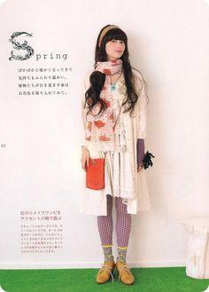 Springtime Mori