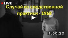 Streaming: http://movimuvi.com/youtube/S0tTclpuQzVQTDZIWVA4dmlROWpDZz09  Download: MONTHLY_RATE_LIMIT_EXCEEDED   Watch Moner Moto Bou - 1969 Full Movie Online  #WatchFullMovieOnline #FullMovieHD #FullMovie #Moner Moto Bou #1969