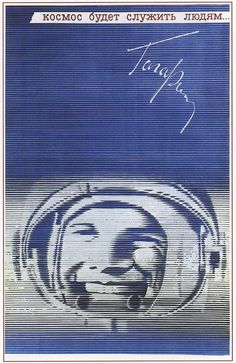 Space will serve the people  Gagarin 1971 by mapsandposters, $9.99