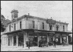 Η οικία Μιαούλη (μετέπειτα οικία Χατζόπουλου), επί της Ακτ…   Flickr Neoclassical, East Coast, Athens, Old Photos, Greece, The Past, Louvre, Street View, Urban