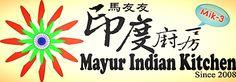 Mayur Indian kitchen,馬友友印度廚房, Indian food Taipei