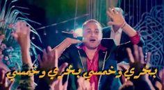 مصر منشوشه عين