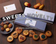 スイーツノベルティ:アンリ・シャルパンティエのロゴ入りお菓子