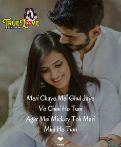 All type shayaries Lines from soul Romantic & Love Cutest lines Quote thought Feelings of life & Love Stories . Love Sayri, Love Is Sweet, Sweet Love Quotes, True Love Quotes, Love Shayari Romantic, Innocent Love, True Love Stories, Love Status, Couple Quotes
