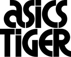 Risultati immagini per herb lubalin typeface