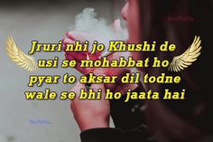 Are you emotional or sad for your relationship, then try Sad Love Hindi Quotes and love quotes in hindi for her to express your mind with ur loved one