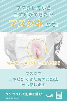 マスクをしてからニキビが口の周りにできた方が結構いらっしゃると思います。「マスクネ」(マスクで出来るニキビ)かもしれません!「マスクネ」ができやすい理由と対策を知って、実践してみましょう。クリックして記事を読む! Facial Tissue, Personal Care, Skin Care, Beauty, Self Care, Personal Hygiene, Skincare Routine, Skins Uk, Skincare