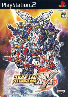Super Robot Taisen MX ps2 iso rom download | Gaming | Super robot