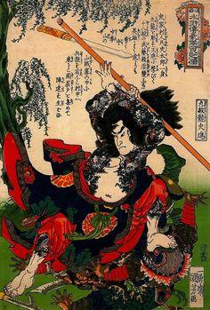 Kyumonryu Shishin 九紋龍史進 (Shi Jin) / Tsuzoku Suikoden goketsu hyakuhachinin no hitori 通俗水滸傳濠傑百八人一個 (One of the 108 Heroes of the Popular Water Margin) by Utagawa Kuniyoshi.